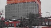 Новое здание посольства США в Москве
