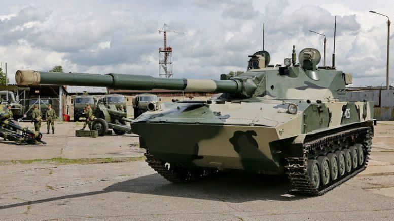 Спрут-СДМ-1