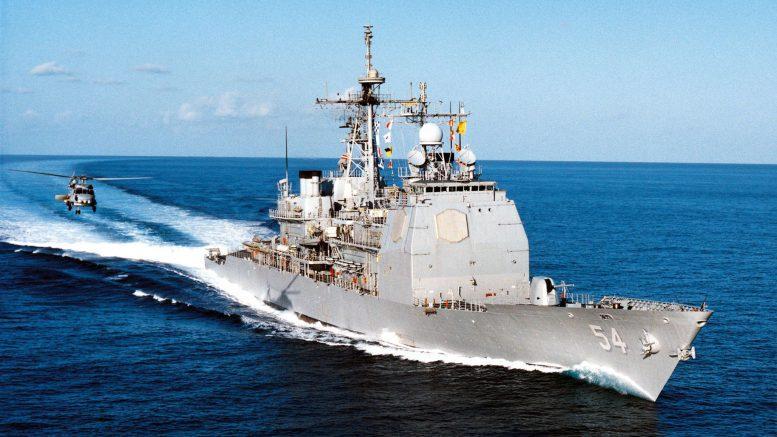 «Энтитем» - ракетный крейсер класса «Тикондерога»